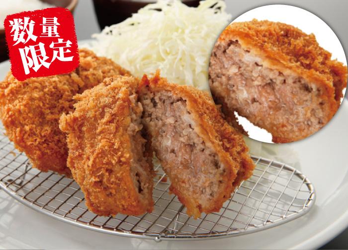 肉屋のメンチかつ定食