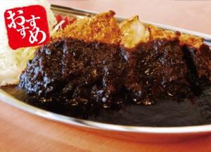 肉厚ロースかつ【黒】カレー