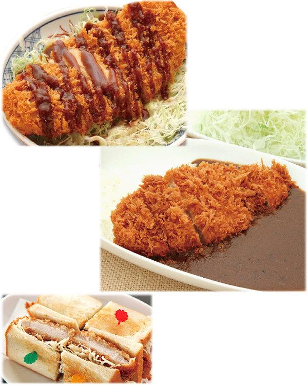 丼・カレー・サンドイッチ